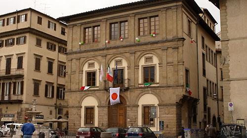 イタリア、地震エール